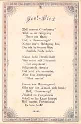 Scan des Handzettels für das Fest-Lied